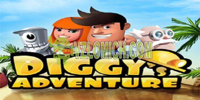 diggys adventure mod apk 2019