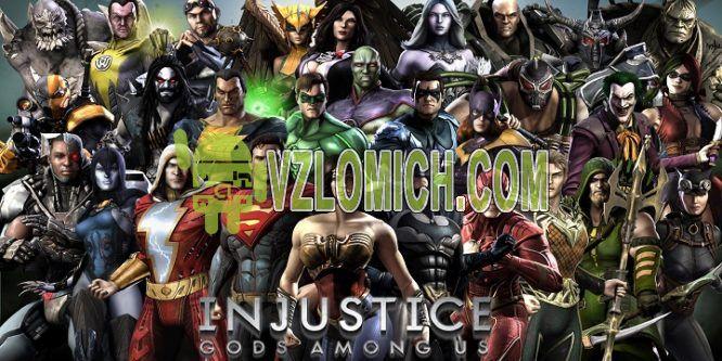 injustice ios взлом все персонажи