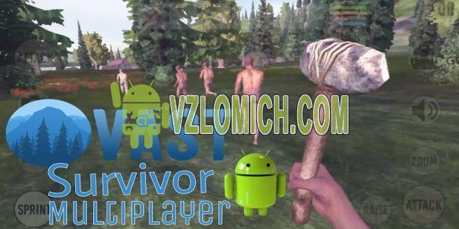 Vast Survival Взлом — Режим Бога и Читы на Андроид и iOS