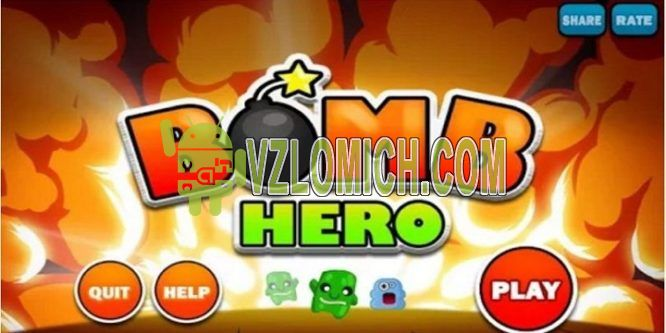 Взломать Bomb Heroes на Диаманты