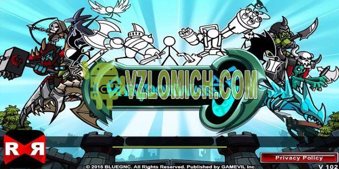 Взломать Cartoon Wars 3 на Деньги, Кристаллы