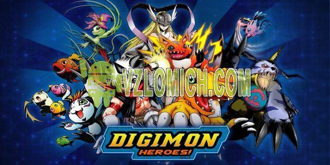 Взломать Digimon Heroes на Деньги/FP