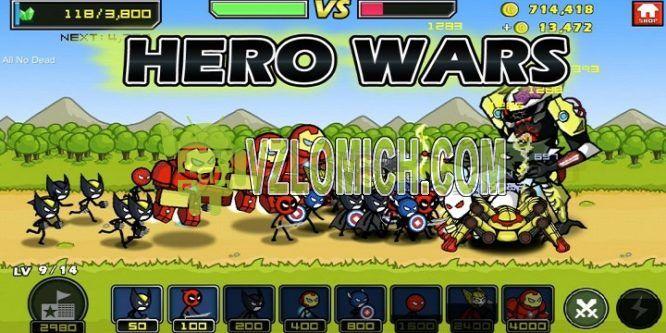Взломать Hero Wars на Деньги/Изумруды