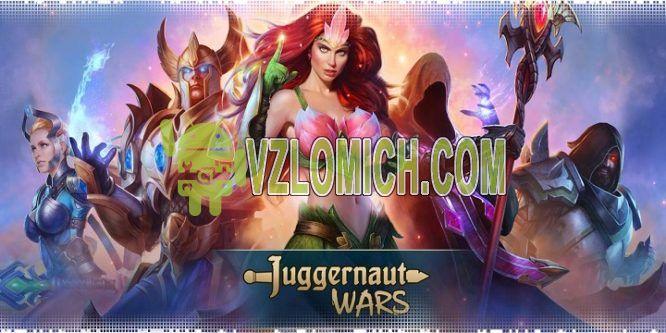 juggernaut wars коды