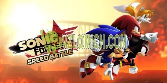 Взломать Sonic Forces на Деньги, Жизни
