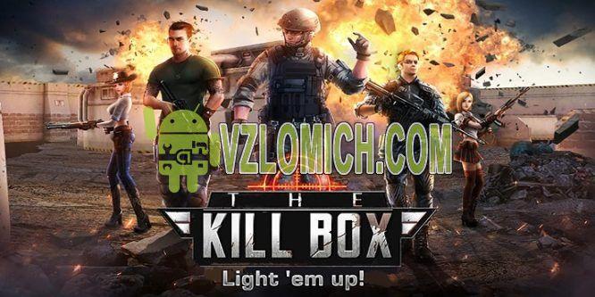 Взломать The Killbox: Arena Combat на Деньги