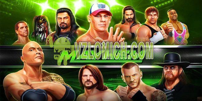 Взломать WWE Mayhem на Деньги